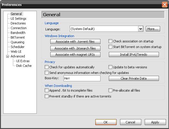 Окно настройки BitTorrent