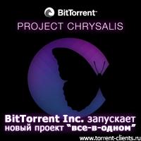 """BitTorrent Inc. запускает новый проект """"все-в-одном"""""""