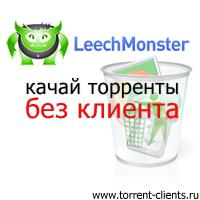 uTorrent теперь и для Linux!