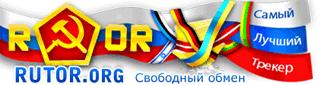 Торрент-трекер Rutor.org