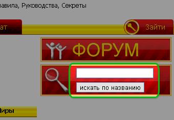 Загрузка торрента с трекера Rutor.org